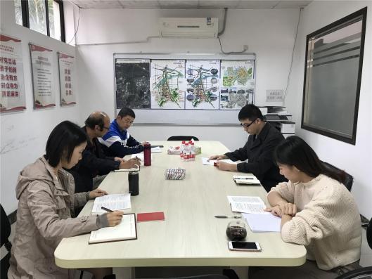 十九大报告原文学习现场(4).jpg