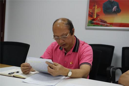 党支部书记、副总经理袁顺结正在分享心得体会.jpg