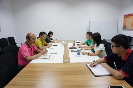 学习会议现场.jpg